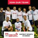 District Sports Seeking Full-Time Staff